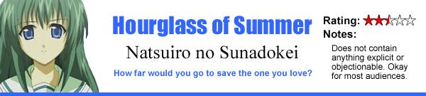 Hourglass of Summer (OVA)