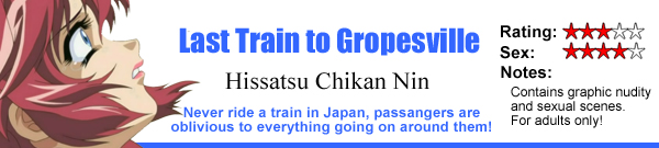 Last train to gropesville episode 1 english dubbed 6