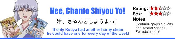 Nee, Chanto Shiyou Yo!