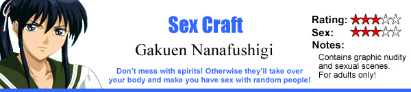 Sex Craft