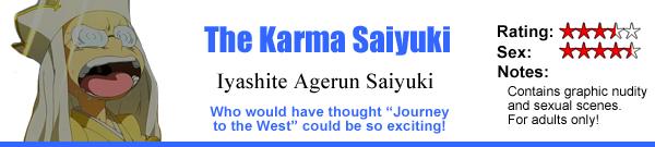 The Karma Saiyuki