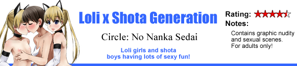 Loli x Shota Generation