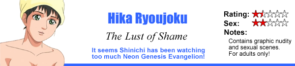 Hika Ryoujoku - The Lust of Shame