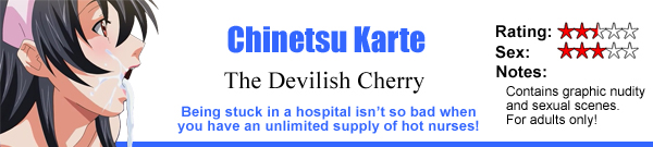 Chinetsu Karte: The Devilish Cherry
