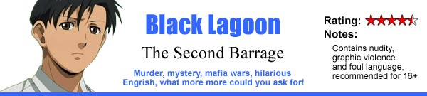 Black Lagoon: The Second Barrage